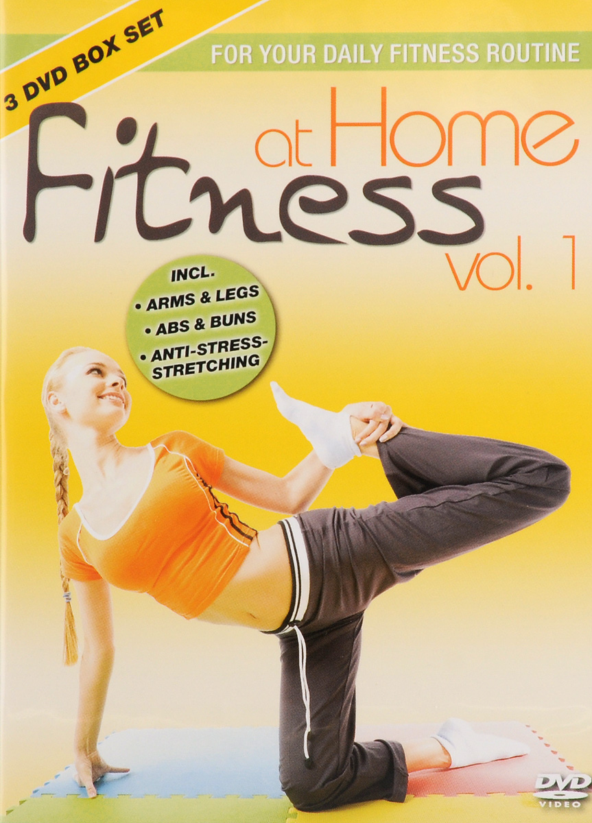 Fitness At Home: Vol. 1 (3 DVD) хранителни добавки fitness 1