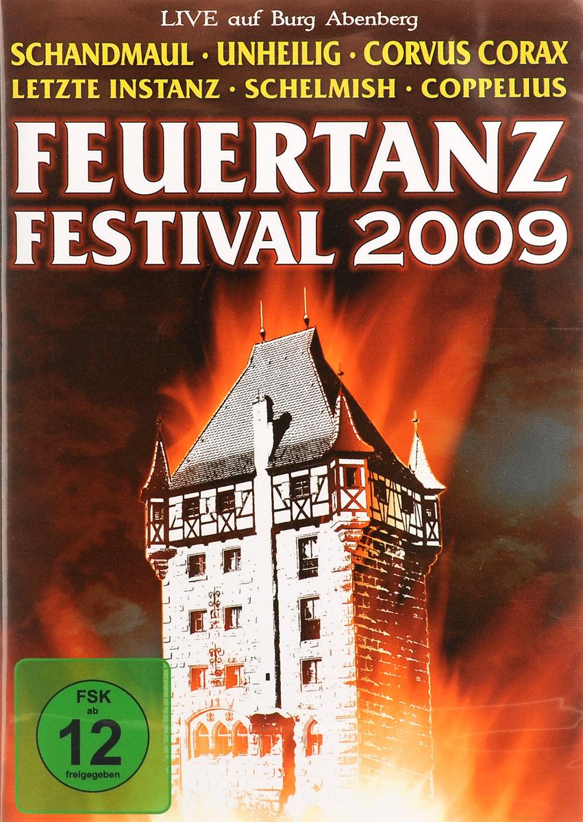 Feuertanz Festival 2009 недорого