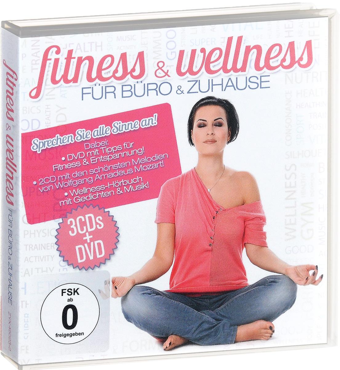 Fitness & Wellness Fur Buro Und Zuhause (3 CD + DVD) гардемарины 3 dvd