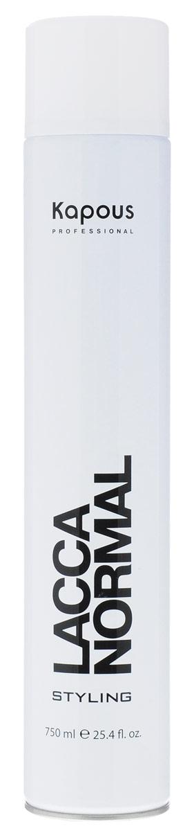 Kapous Professional Лак аэрозольный для волос нормальной фиксации 750 мл лак для волос нормальной фиксации set it