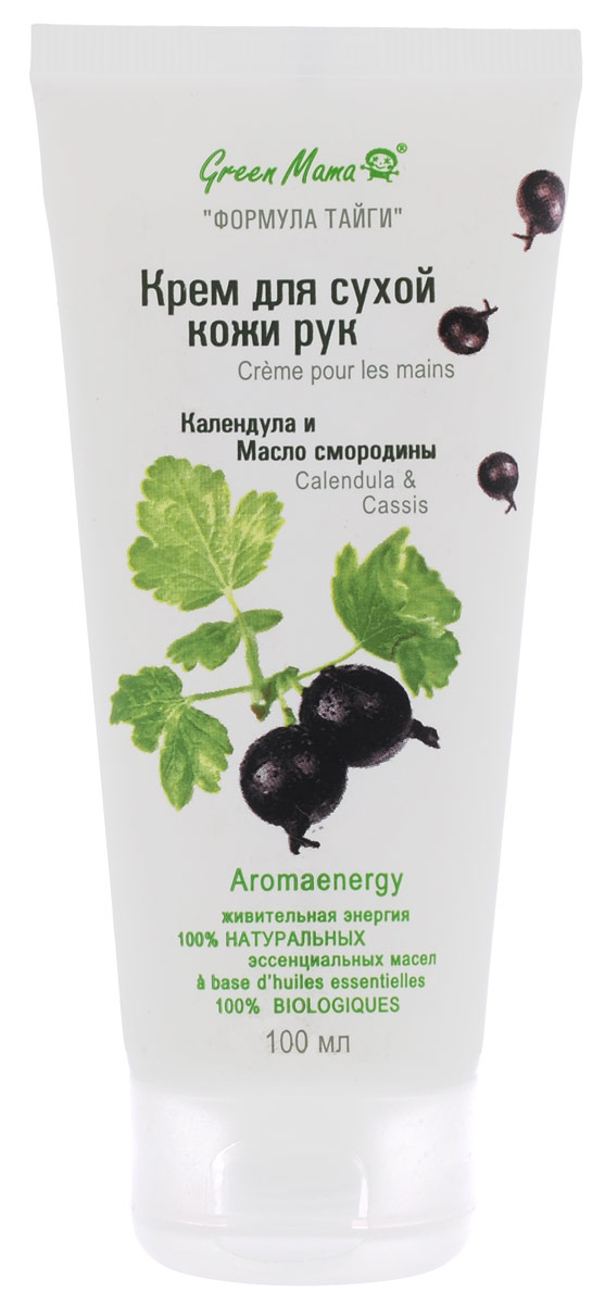 """Green Mama Крем для сухой кожи рук """"Календула и масло Смородины"""", 100 мл"""