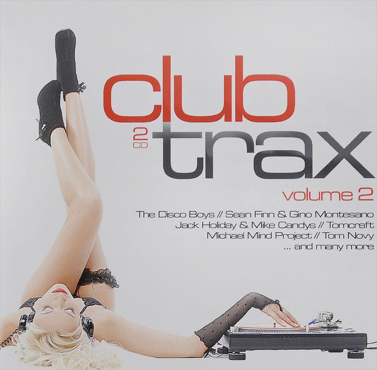 Club Trax. Vol. 2 (2 CD)