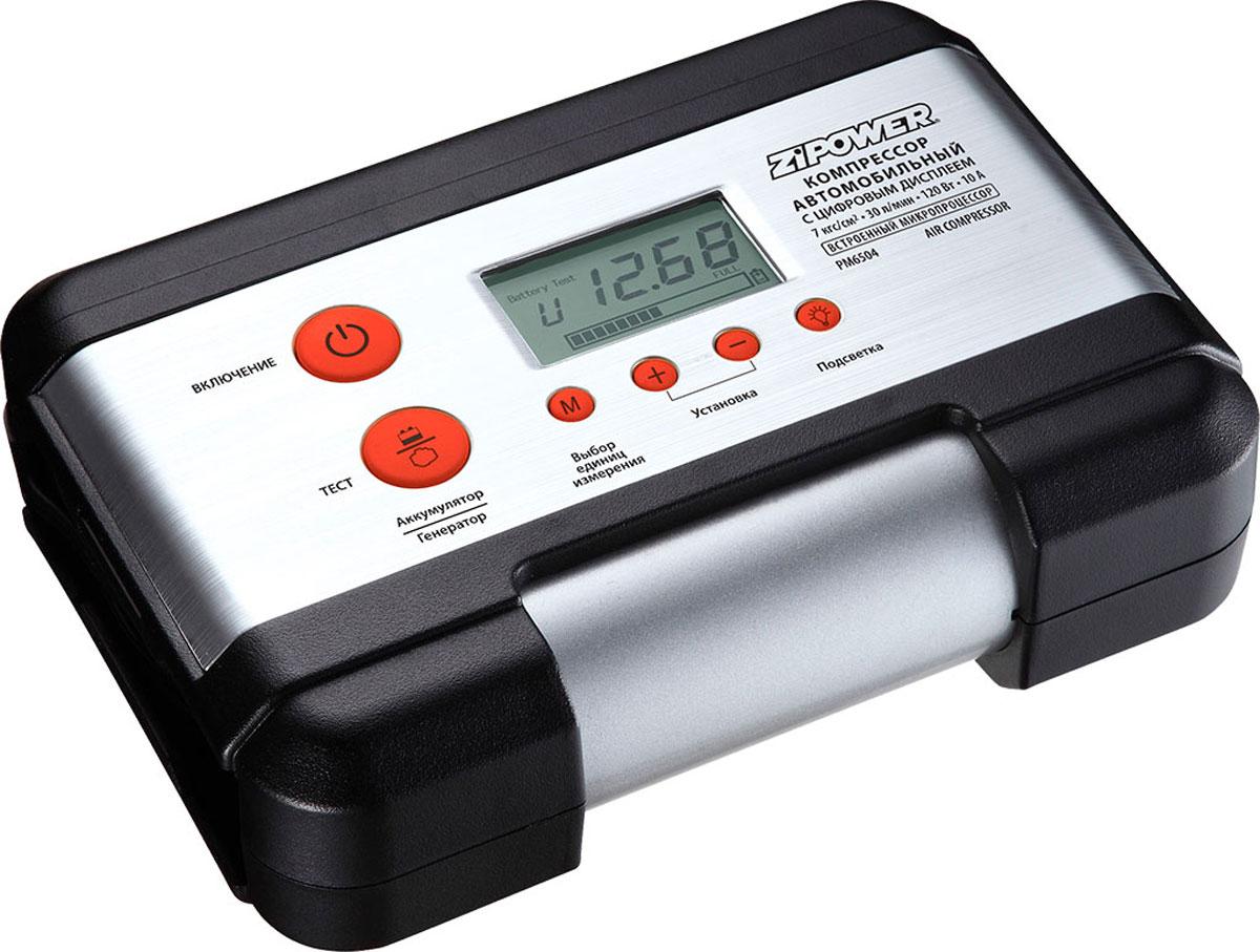 Компрессор автомобильный Zipower, с цифровым дисплеем. PM 6504