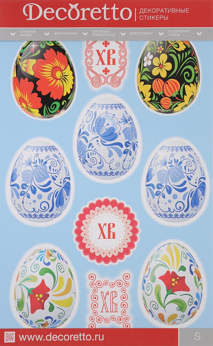 Украшение для стен и предметов интерьера Decoretto Расписные яйца украшение для стен и предметов интерьера decoretto снегири на ветке 11 шт ni 4002