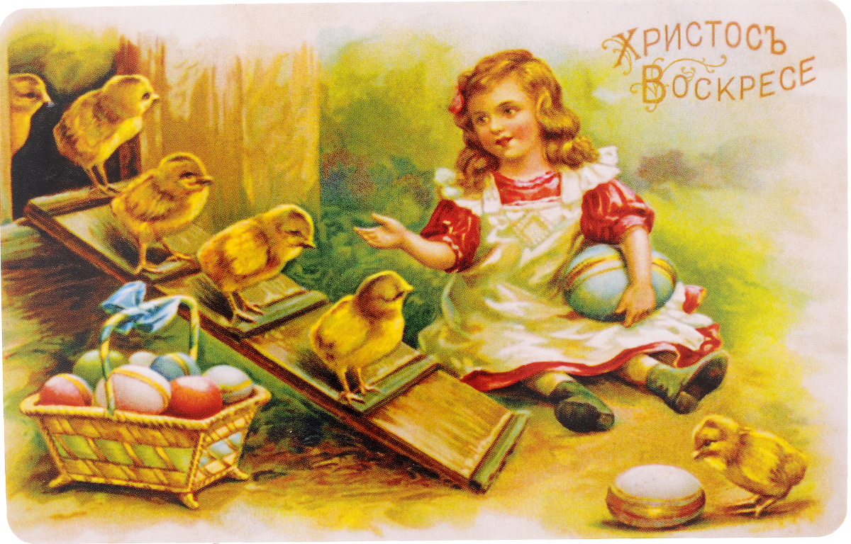 Дети и пасха открытки, водки