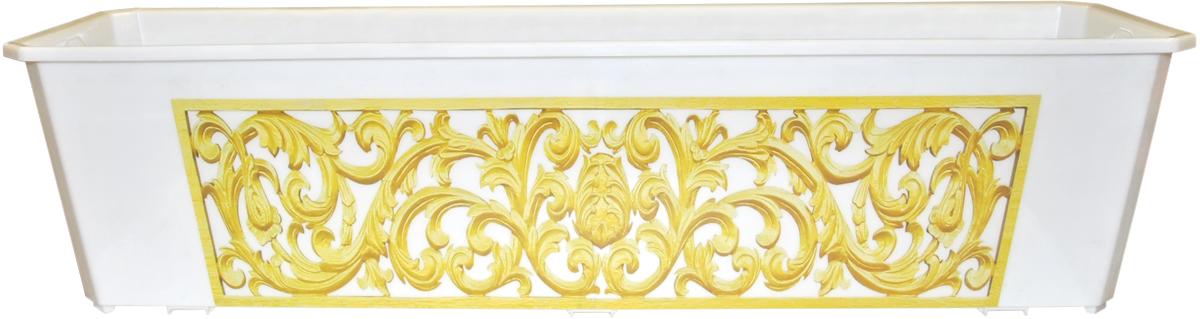 Ящик балконный InGreen, цвет: белый, золотистый, 60 х 17 х 15 см. ING1810БР поддон для балконного ящика ingreen цвет белый длина 60 см