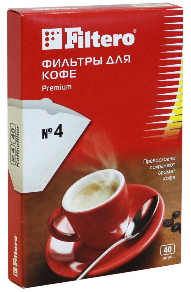 Filtero №4/40 фильтры для кофеварок фильтры для кофе filtero 2 для кофеварок капельного типа бумажные 40 шт белый [ 2 40]