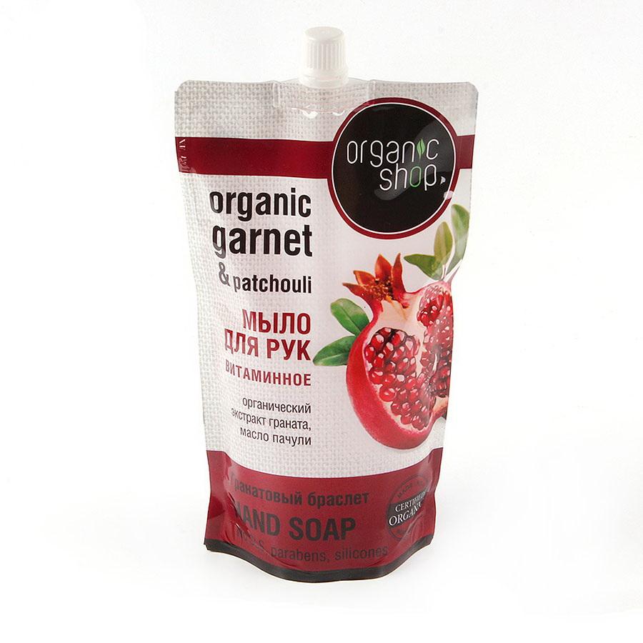 Organic Shop Мыло жидкое Гранатовый браслет, 500 мл