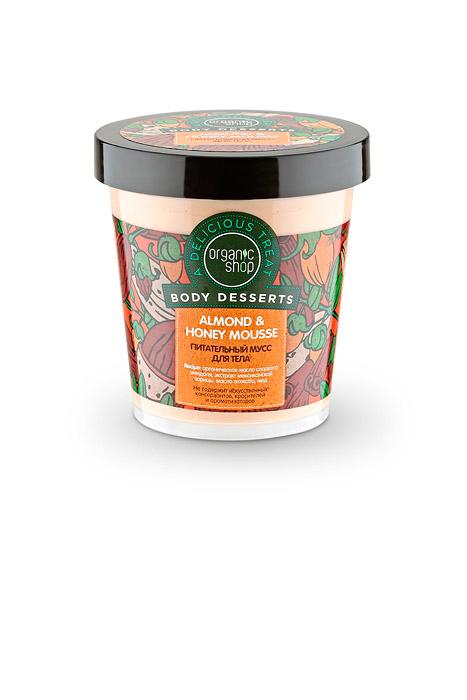 Organic Shop Мусс для тела Боди десерт