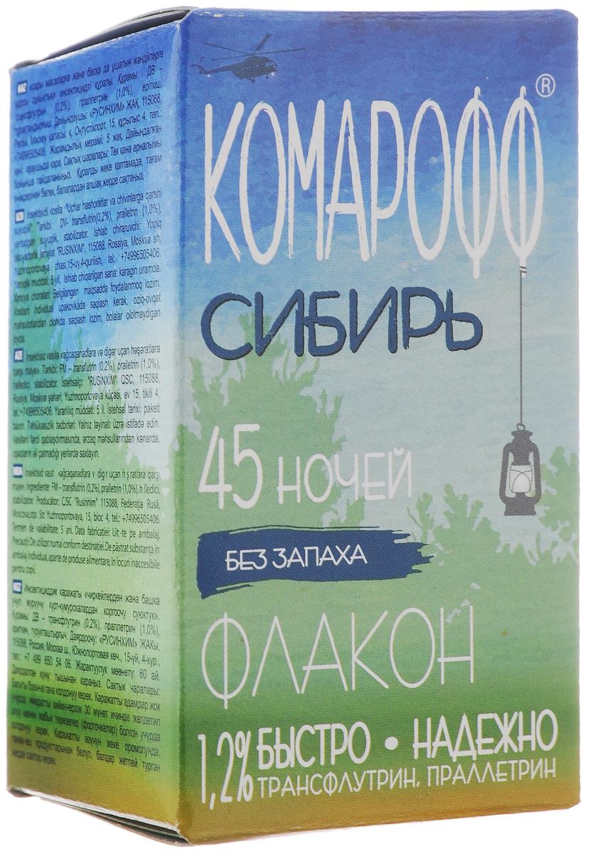 Жидкость от насекомых Комарофф Сибирь, сменный флакон, 45 ночей, 30 мл жидкость от летающих насекомых комарофф семья без запаха 70 ночей 45 мл
