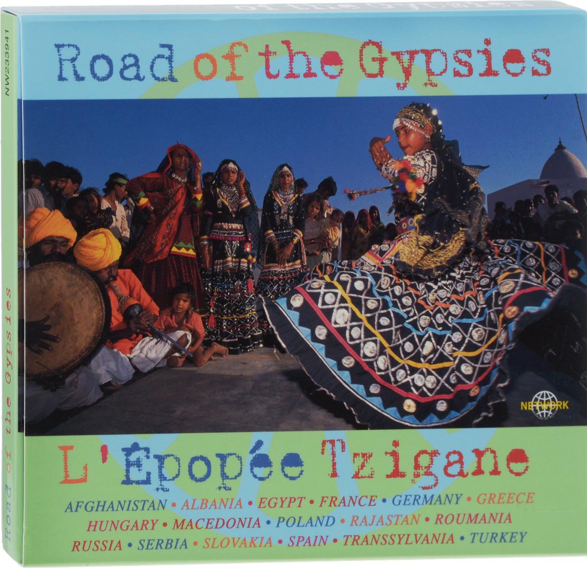 Road Of The Gypsies. L'Epopee Tzigane (2 CD) цена и фото