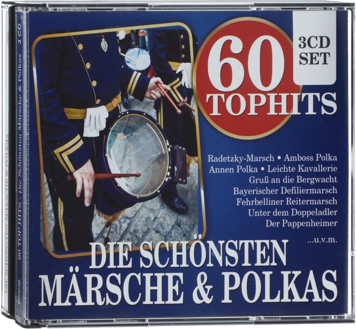 60 Top Hits Marsche & Polkas (3 CD) цена