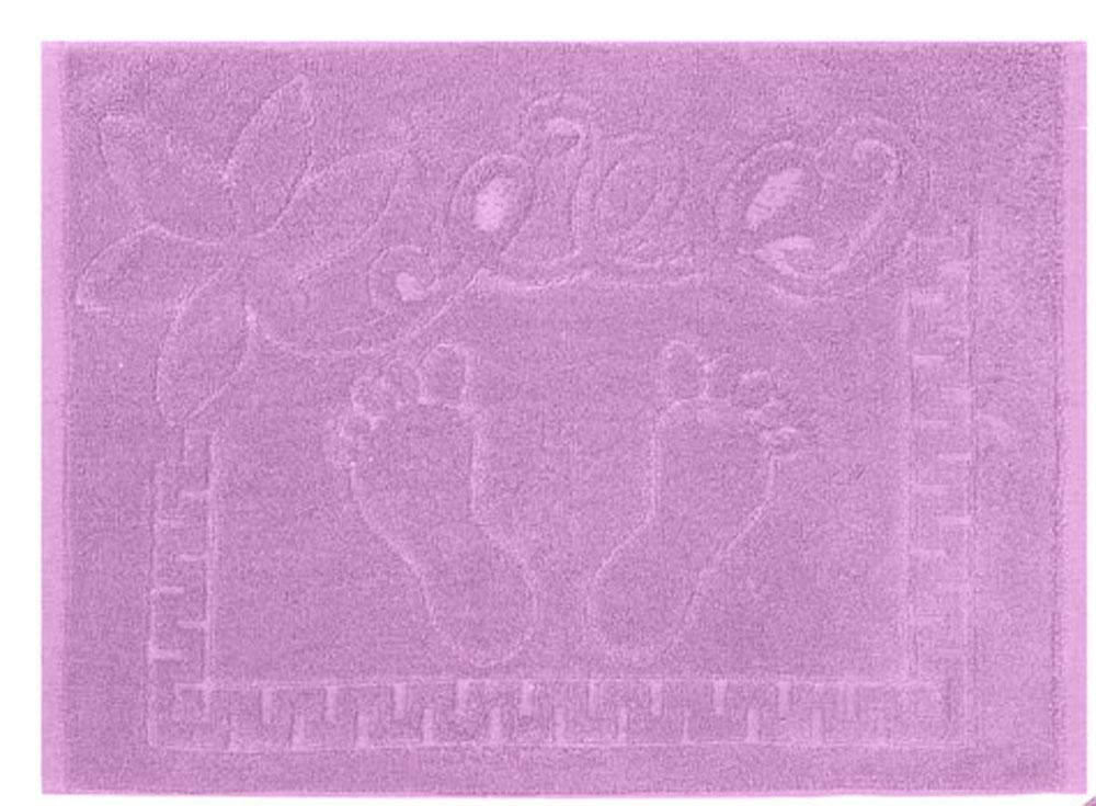 Полотенце Soavita Жаккард, цвет: розовый, 50 х 70 см полотенце soavita добби цвет бежевый 50 х 70 см