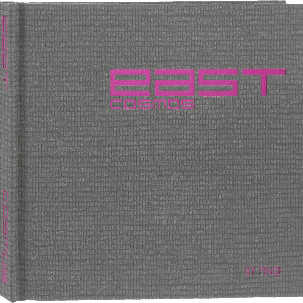 цена на Ping Ping. East Cosmos (2 CD)