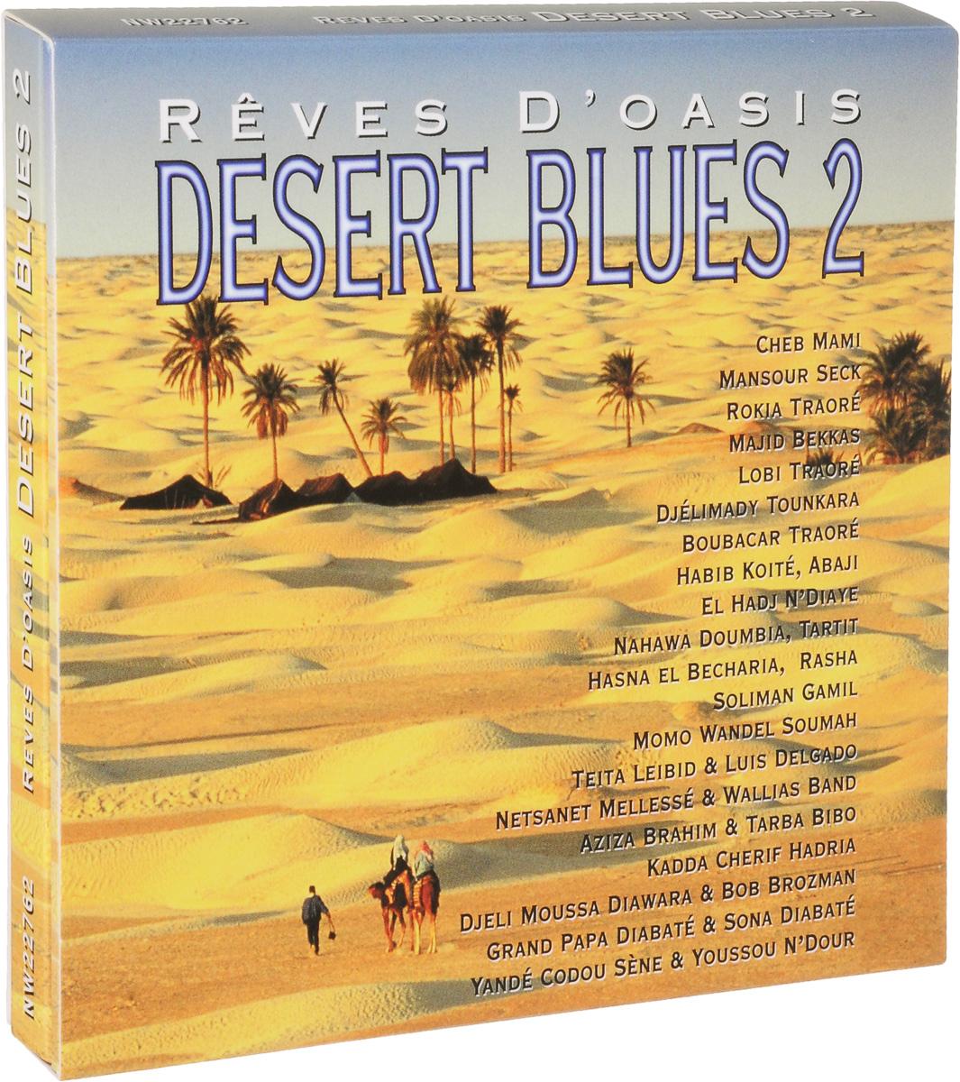 Desert Blues 2. Reves D'Oasis (2 CD) desert blues ambiance du sahara 2 cd