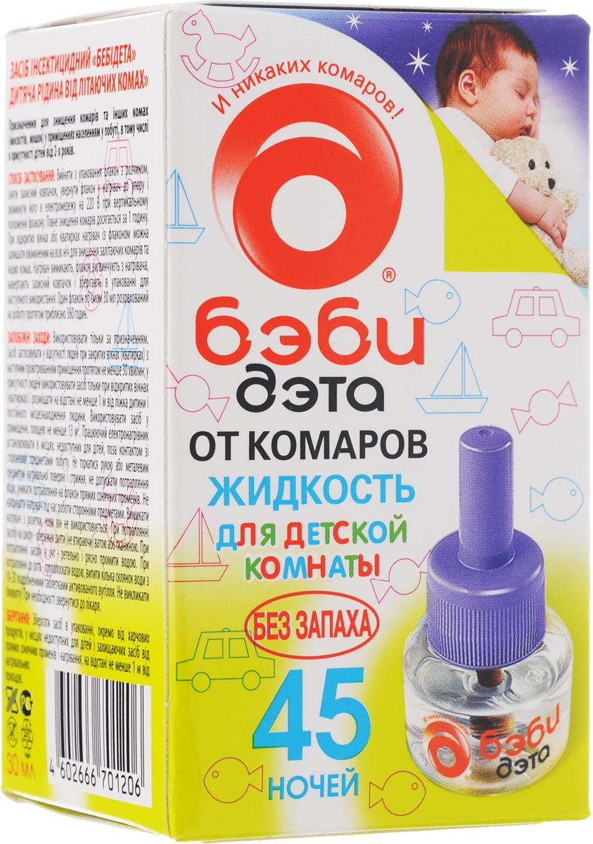 Жидкость от комаров Бэби Дэта, для детской комнаты, сменный флакон, 45 ночей, 30 мл фумигатор бэби дэта универсальный для детской комнаты жидкость от комаров с индикатором включения 45 ночей 30 мл