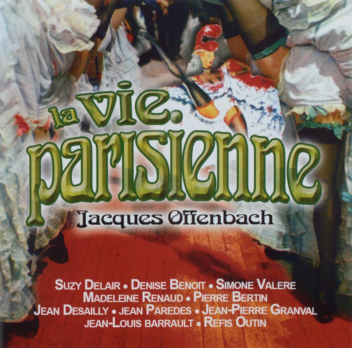 Jacques Offenbach. La Vie Parisienne иоганн штраус паоло россини u offenbach strauss rossini offenbach u v intermezzo