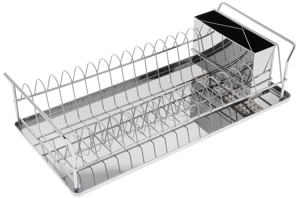 """Сушилка для посуды Bekker """"Koch"""", с поддоном, 45 х 21 х 11,5 см. BK-5512"""