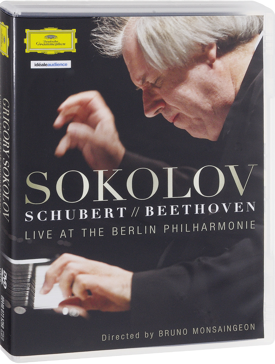 Grigory Sokolov / Schubert / Beethoven. Live at the Berlin Philharmonie j b bréval cello sonata in c major op 40 no 1