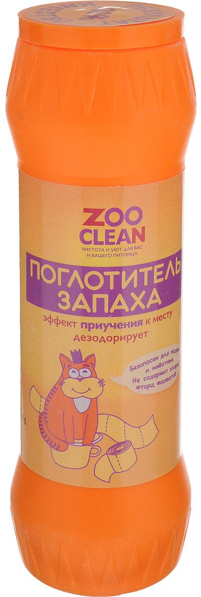 Поглотитель запаха Zoo Clean с эффектом приучения к месту 400 г  13513
