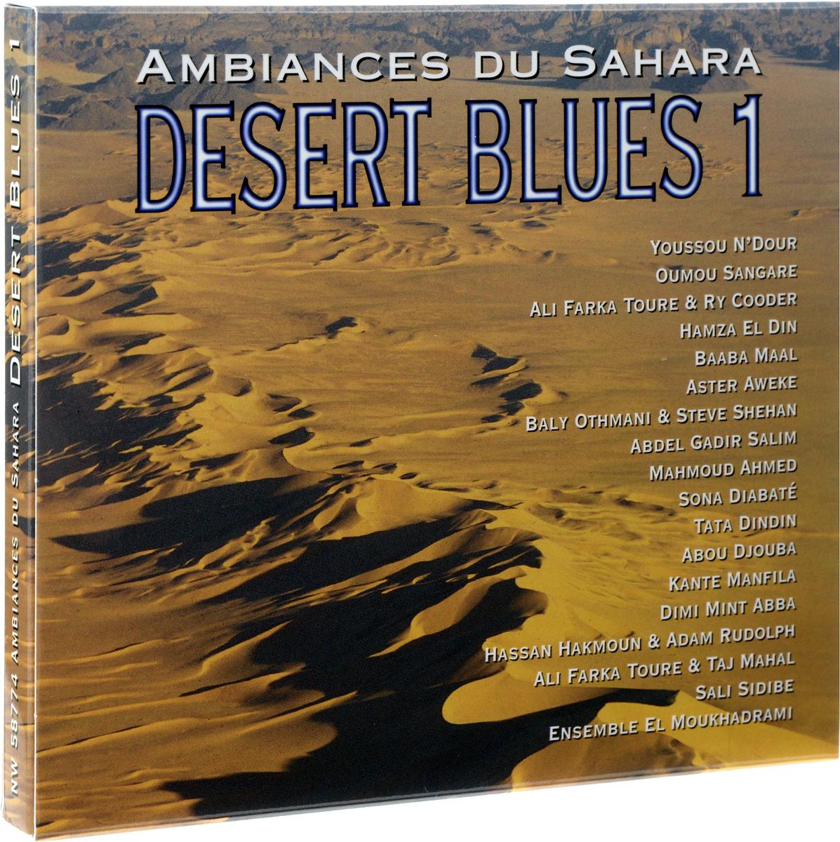 Desert Blues. Ambiance Du Sahara (2 CD) desert blues ambiance du sahara 2 cd