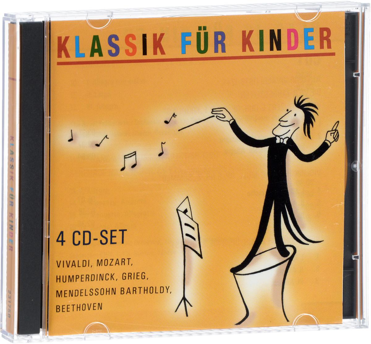 Фото - Klassik Fur Kinder Vol. 2 (4 CD) klassik highlights in classic 4 cd