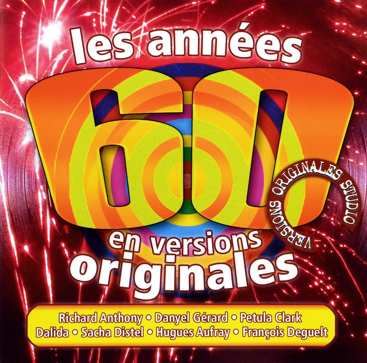 цена на Жильбер Беко Les Annees 60 En Versions Originales