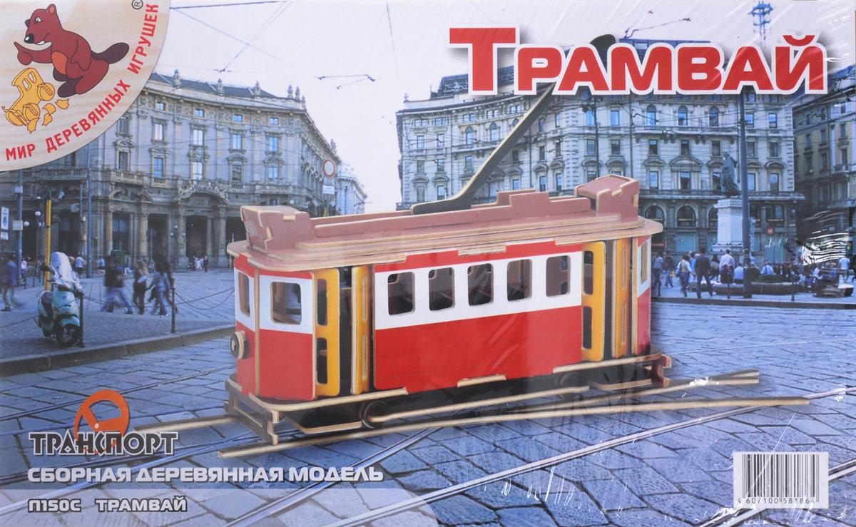 Мир деревянных игрушек Сборная деревянная модель Трамвай конструкторы мир деревянных игрушек мди сборная модель ванная комната