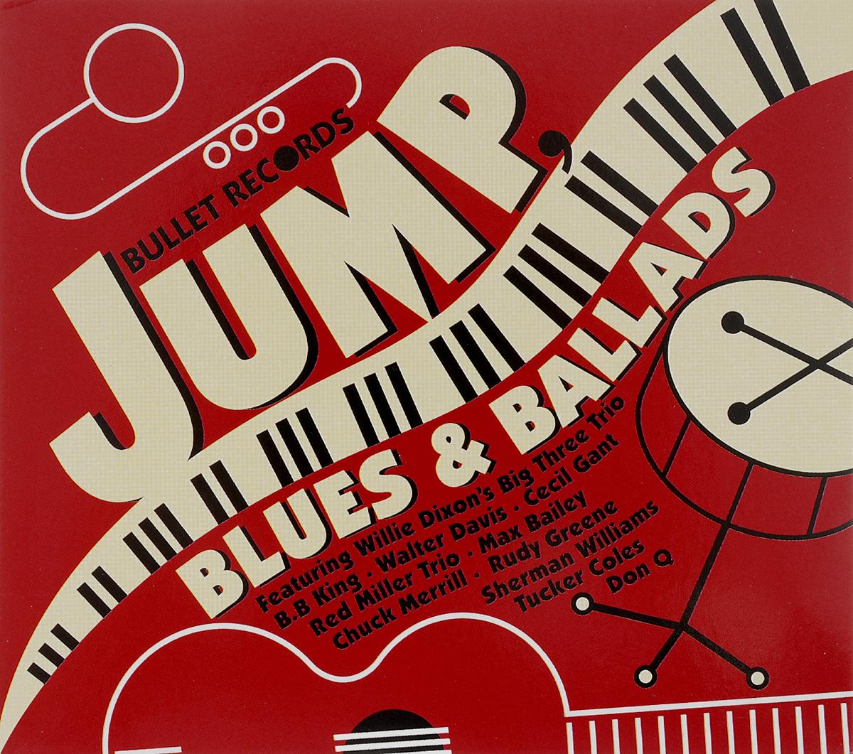 Макс Бэйли Jump, Blues & Ballads