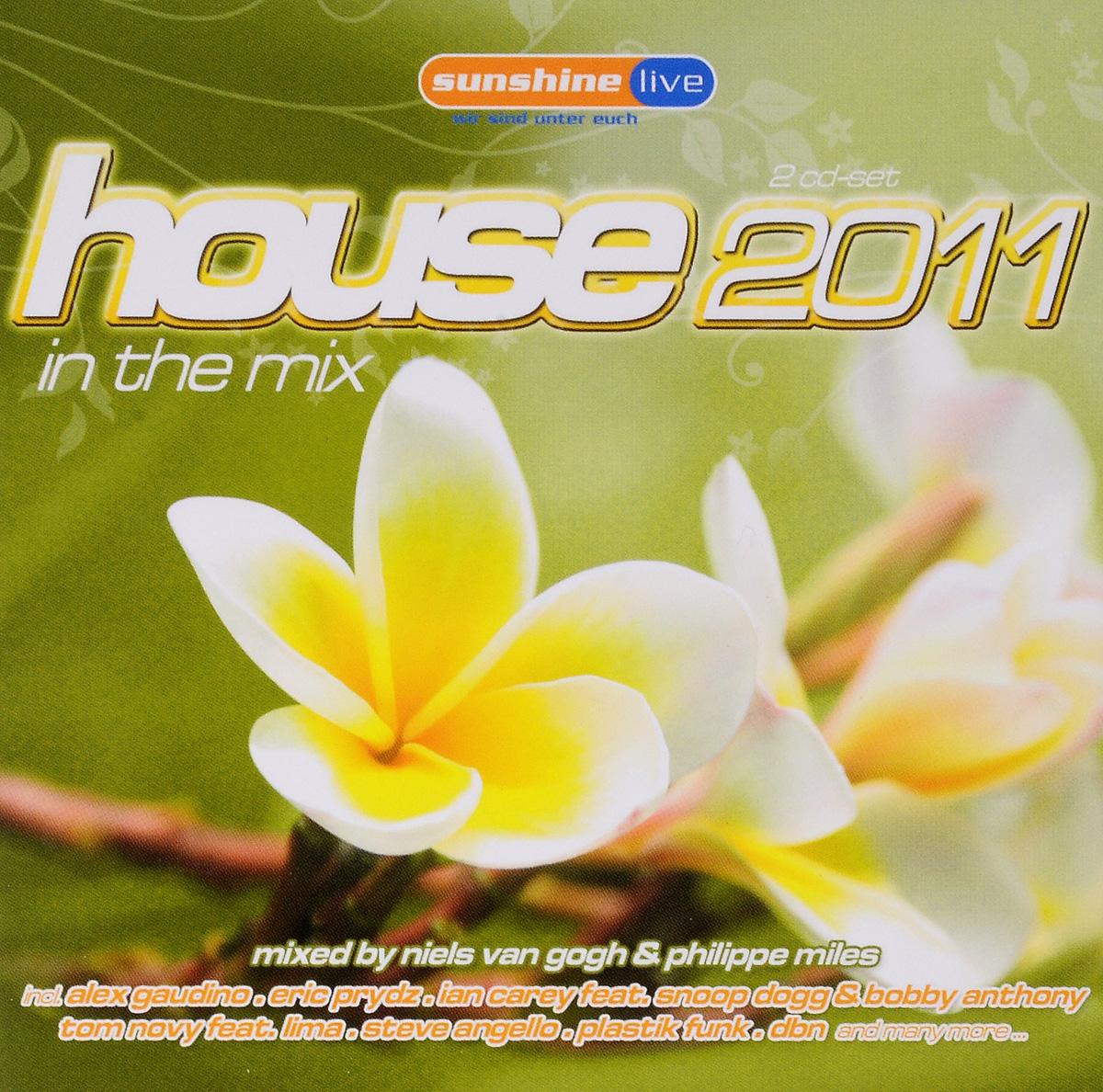 где купить House 2011 In The Mix (2 CD) по лучшей цене
