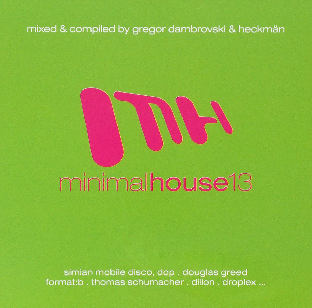 MinimalHouse13 (2 CD) конфитрейд trolls карамель леденцовая на палочке с пастой со вкусом шоколада 24 шт по 17 г