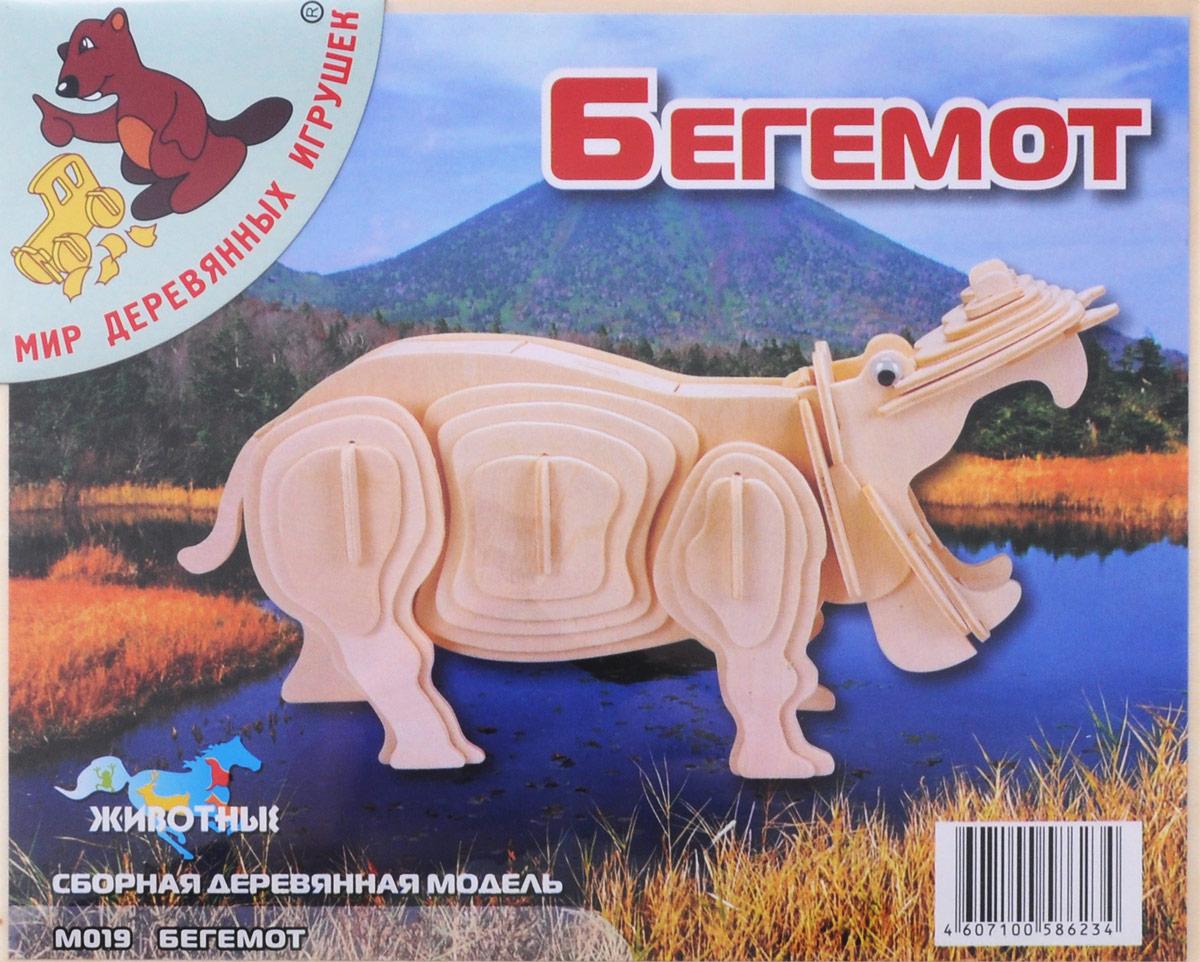 Мир деревянных игрушек Сборная деревянная модель Бегемот конструкторы мир деревянных игрушек мди сборная модель ванная комната