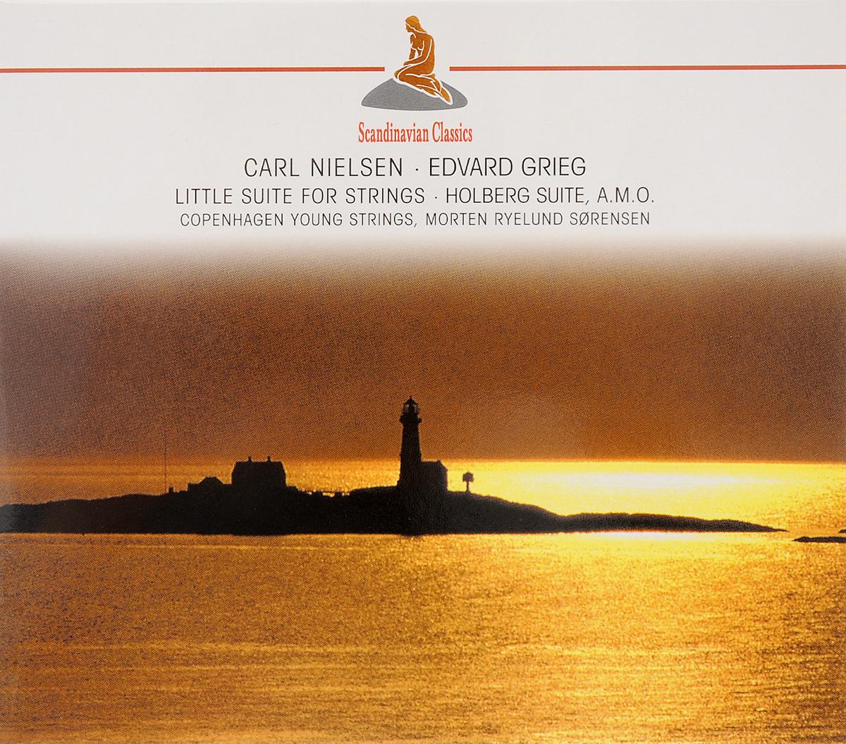 лучшая цена Scandinavian Classics. Carl Nielsen. Little Suite For Strings / Edvard Grieg. From Holberg's Suite, A.M.O (2 CD)