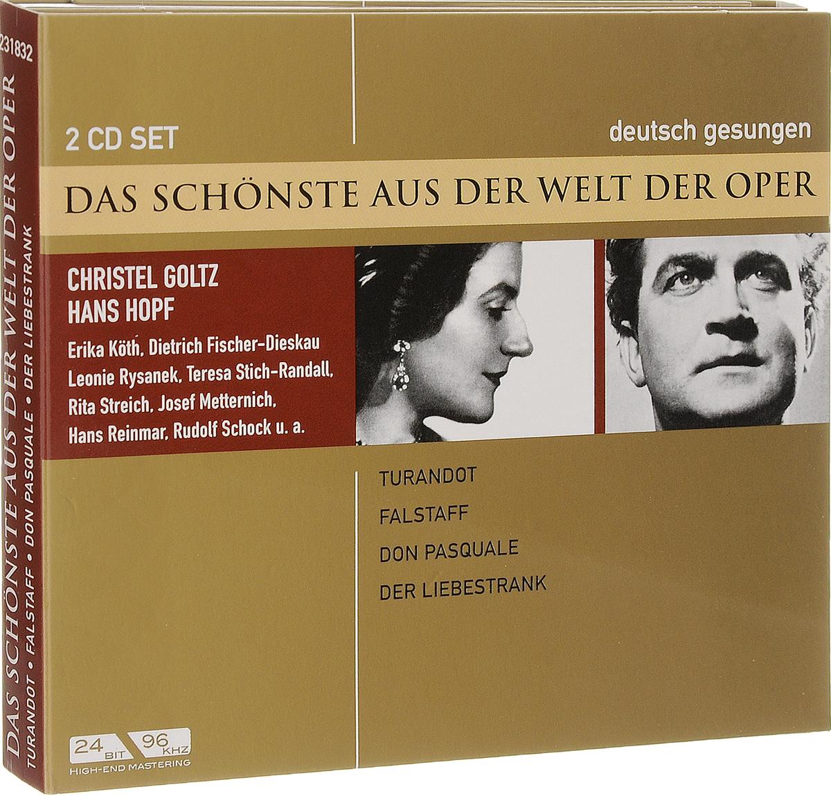 Кристель Гольтц,Ганс Хопф Das Schonste Aus Der Welt Der Oper. Goltz / Hopf. Turandot / Don Pasquale (2 CD) цена