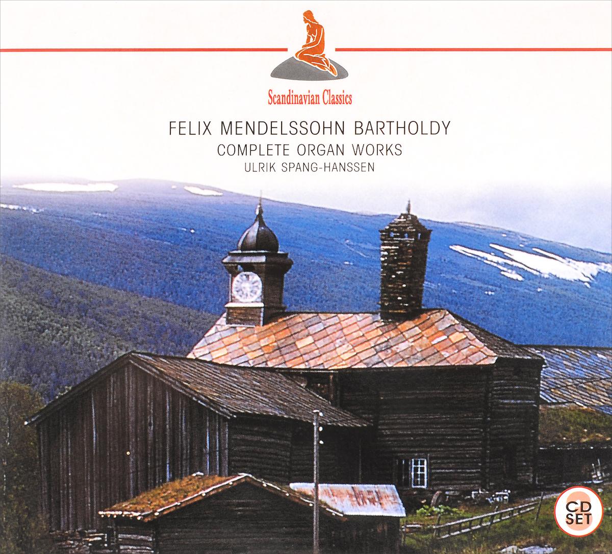 лучшая цена Ульрик Спанг-Хэнссен Scandinavian Classics. Ulrik Spang-Hanssen. Mendelssohn. Complete Organ Works (3 CD)