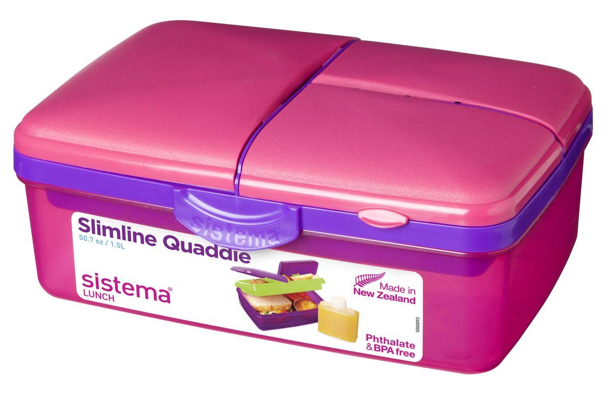 """Ланч-бокс Sistema """"Lunch"""", 4-секционный, с бутылкой, цвет: малиновый, 1,5 л"""