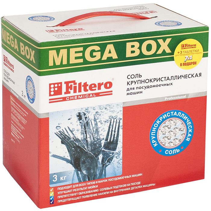 Filtero Соль крупнокристаллическая для посудомоечных машин, 3 кг + 3 таблетки для посудомоечных машин цены