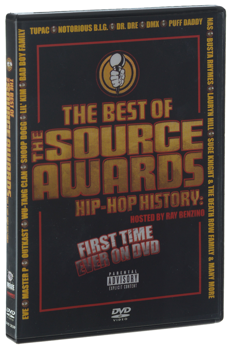 Фото - The Best Of The Source Awards. Volume 1: Hip-Hop History gel pads under the distal part of the foot gess soft step gel pads foot insoles comfortable shoes gessmarket