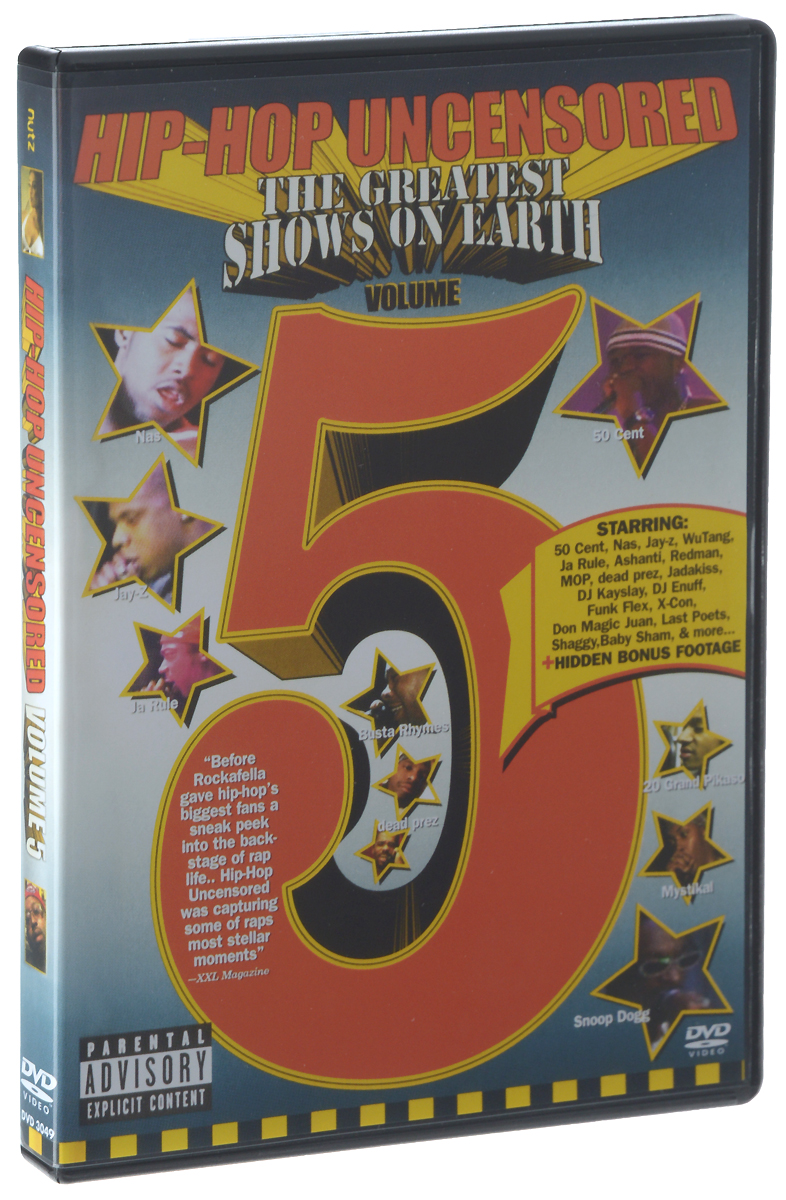 Hip-Hop Uncensored: Volume 5: The Greatest Show On The Earth print bar this is hip hop