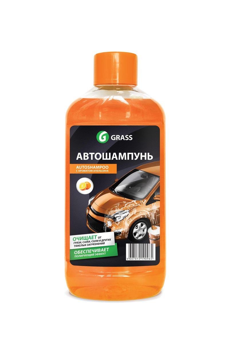 Автошампунь Grass Universal, с ароматом апельсина, 1 л автошампунь grass универсал апельсин 1l 111100 1