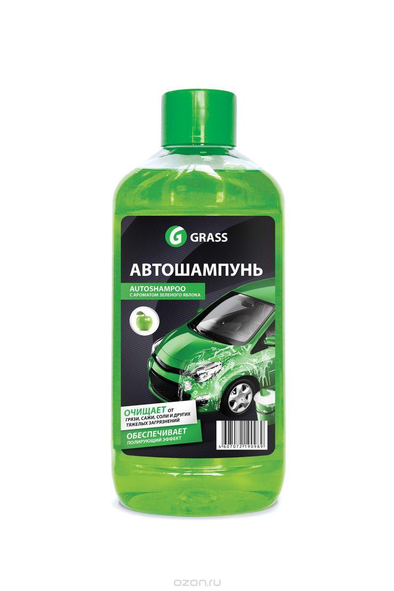 Автошампунь Grass Universal, с ароматом яблока, 1 л автошампунь grass универсал апельсин 1l 111100 1