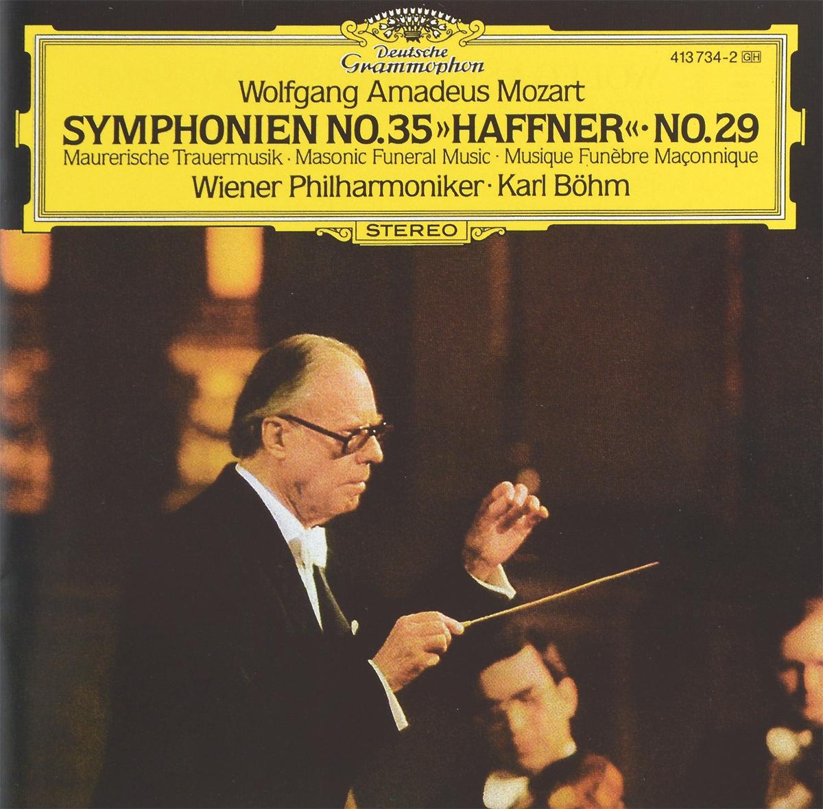 Карл Боэм,Wiener Philharmoniker Karl Boehm. Wolfgang Amadeus Mozart. Symphonien No. 35 Haffner / No. 29 карл боэм karl boehm mozart the abduction from the serail 2 cd