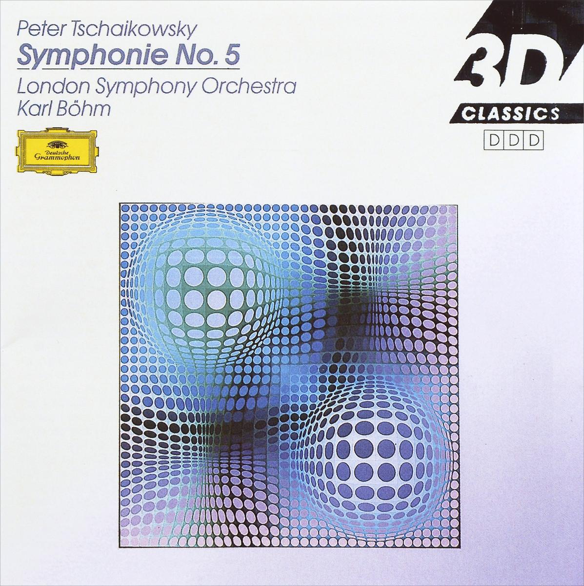 Карл Боэм,The London Symphony Orchestra Karl Boehm. Peter Tchaikovsky. Symphonie No. 5 карл боэм karl boehm mozart the abduction from the serail 2 cd