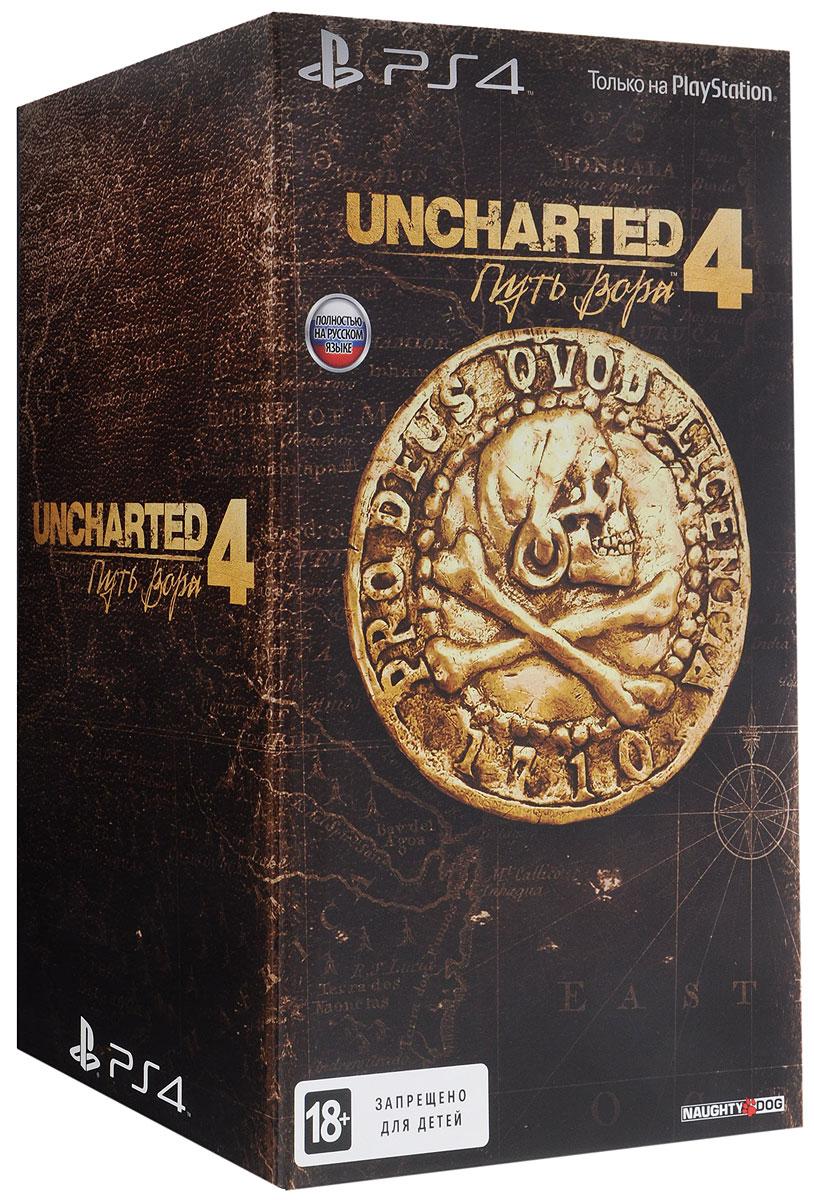 цена на Uncharted 4: Путь вора. Либерталия (PS4)