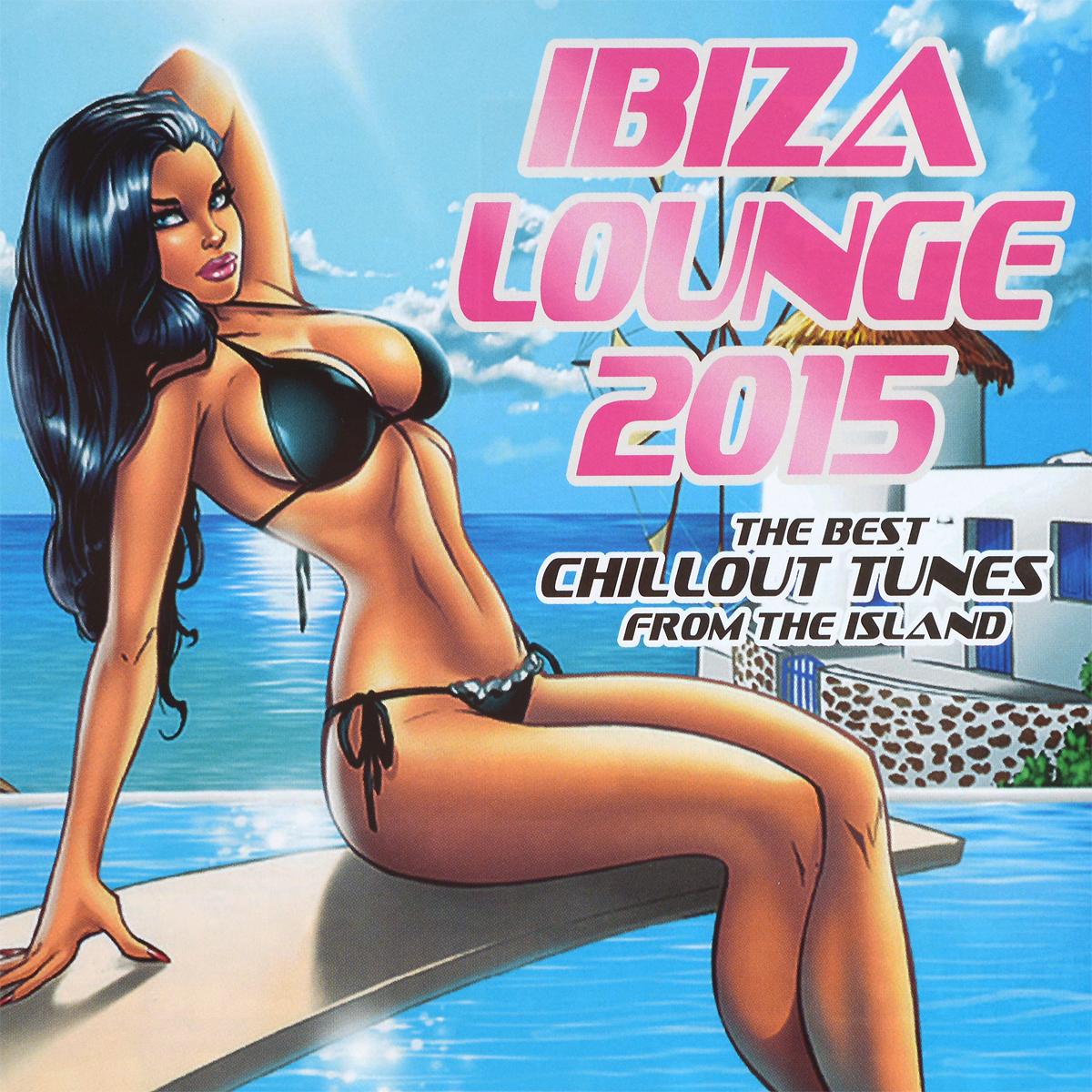 Ibiza Lounge 2015 цены
