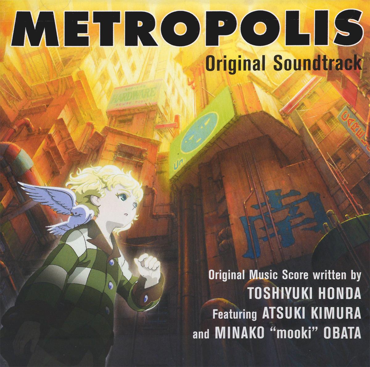 Metropolis. Original Soundtrack quadrophenia original soundtrack