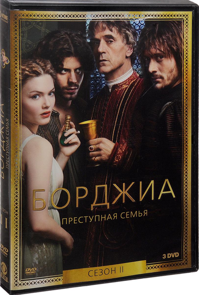 Борджиа: Сезон 2 (3 DVD)