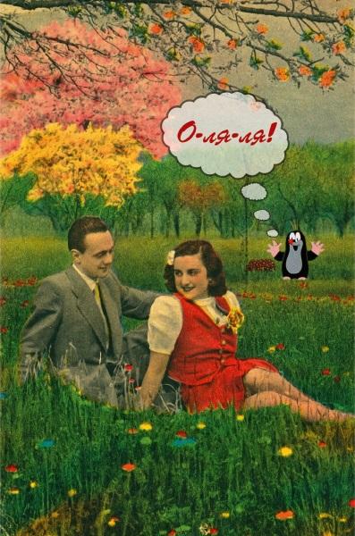 Открытка поздравительная в винтажном стиле № 304 открытка borяn дерево надежды 001 304