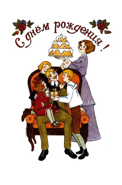 Открытка поздравительная в винтажном стиле № 314 поздравительная открытка в винтажном стиле 3 формат а5 автор екатерина рождественская