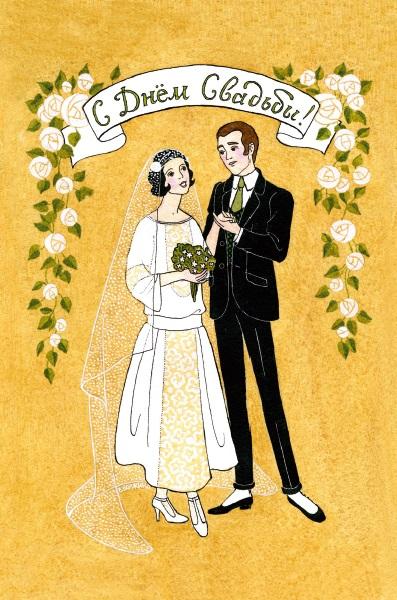 Открытка поздравительная в винтажном стиле № 316 поздравительная открытка в винтажном стиле 3 формат а5 автор екатерина рождественская